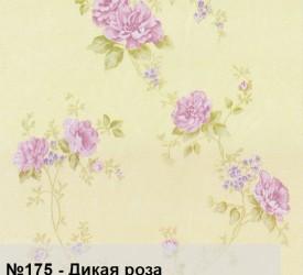 Дикая роза т-175 2,7 м