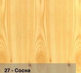 Сосна т – 27 2,7 м