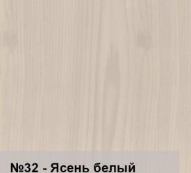 Белый ясень т – 32 2,7 м