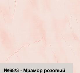 Мрамор розовый т-68/3 2,7 м