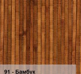 Бамбук т-91 2,7 м