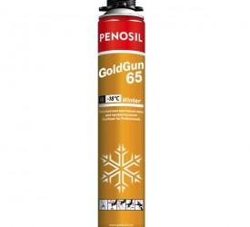Penosil Gold Gun 65 зимняя
