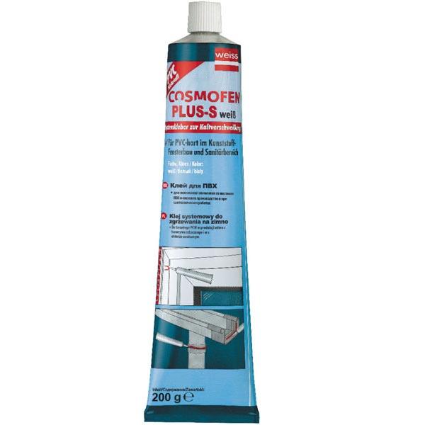 Жидкий пластик cosmofen plus 200 гр 23