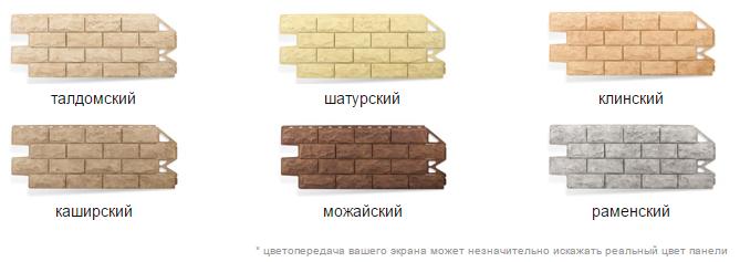 Цокольный Сайдинг Альта-профиль Коллекция «ФАГОТ»