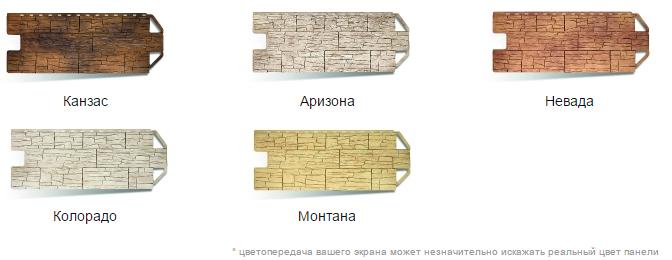 Цокольный Сайдинг Альта-профиль Коллекция «Каньон»