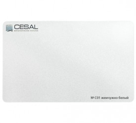 Реечный Потолок Жемчужно белый 4 x 0,1м Арт. C01