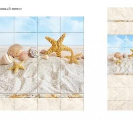 Панель ПВХ UNIQUE Песчаный пляж